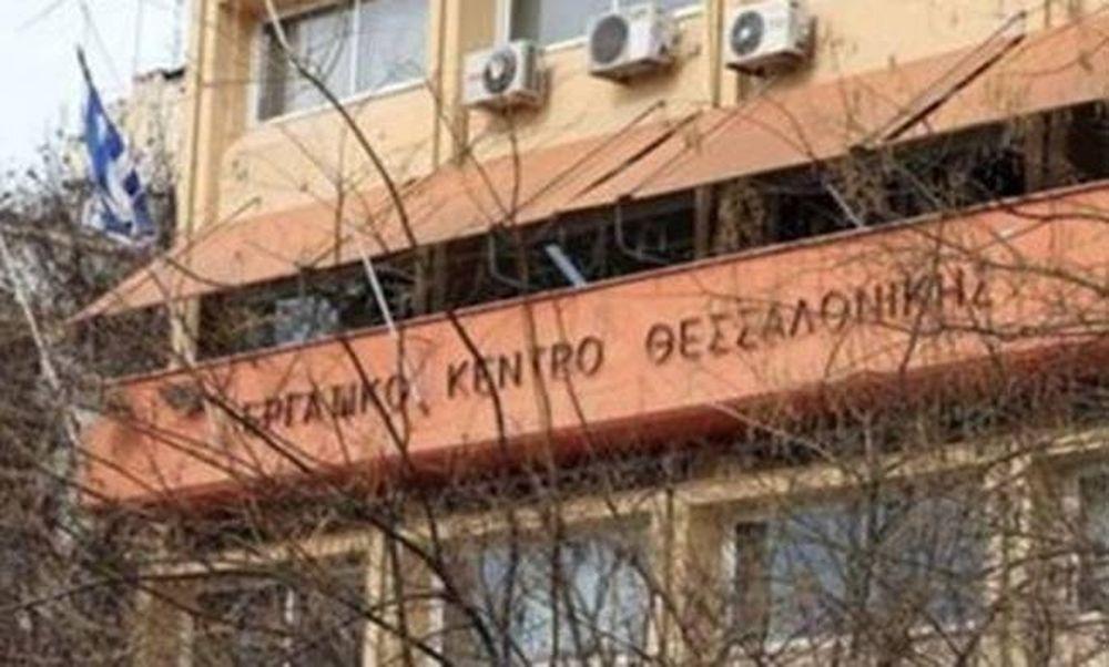 Θεσσαλονίκη: Ανάληψη ευθύνης για τις ζημιές σε αυτοκίνητο έξω από το Εργατοϋπαλληλικό Κέντρο