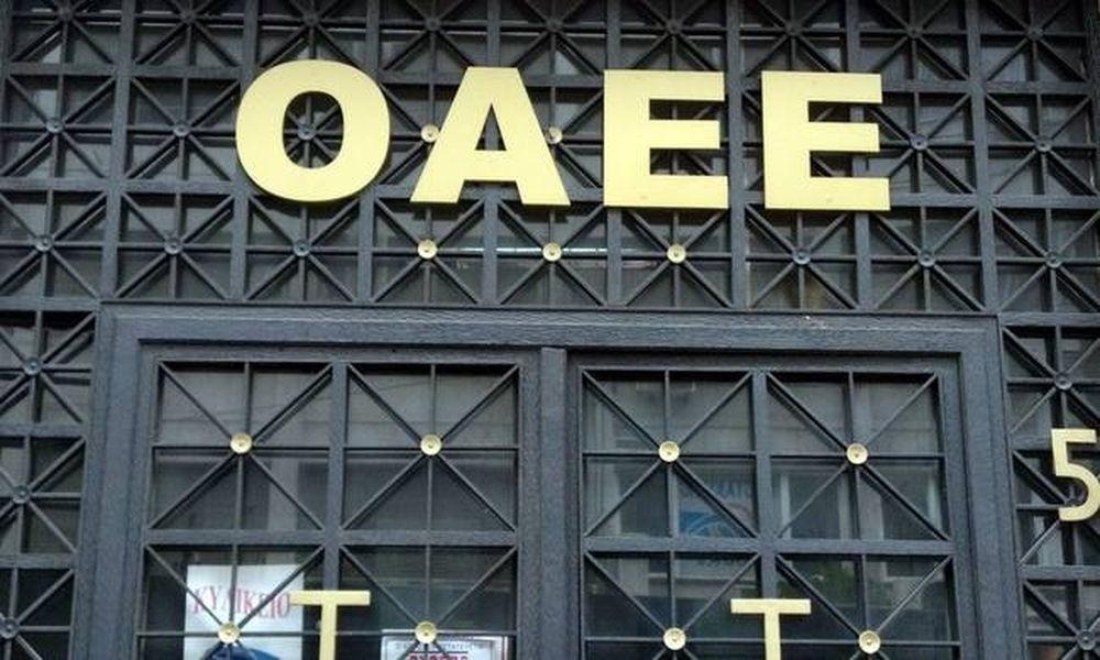 ΟΑΕΕ: Προθεσμία μέχρι τις 29 Φεβρουαρίου η καταβολή δόσεων ρύθμισης