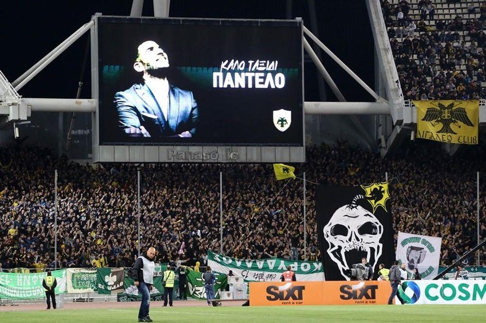 Παντελής Παντελίδης: Συγκινητικό μήνυμα Τσαλίκη για το αντίο της ΑΕΚ! (video)