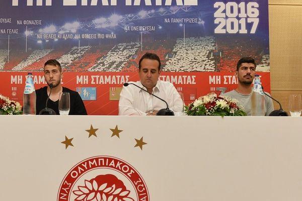 Ολυμπιακός: Επίσημα Φορτούνης και Μπουχαλάκης