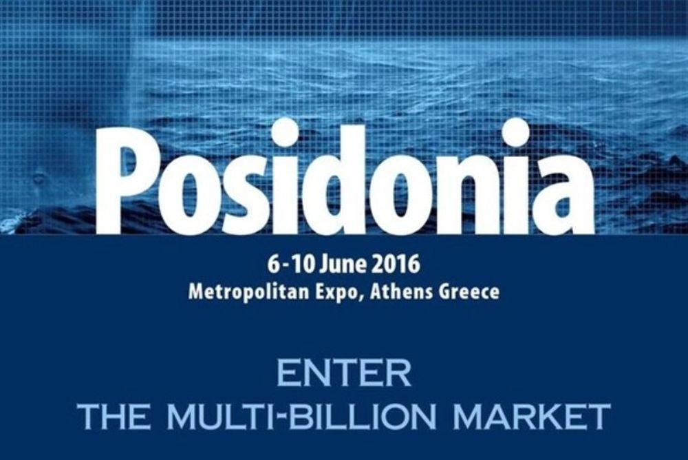 Έλαμψαν τα Posidonia 2016!