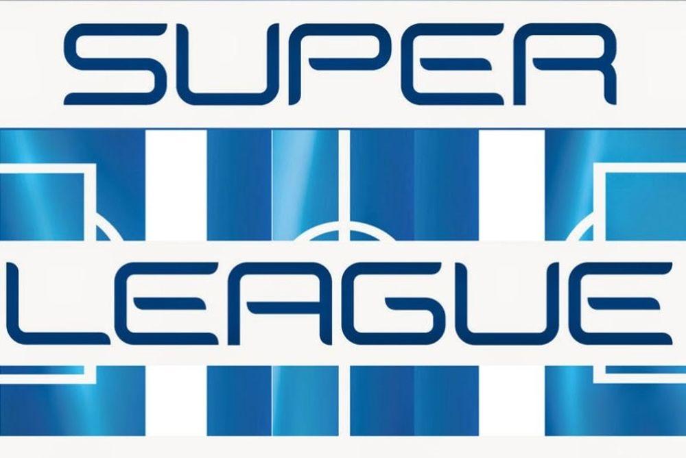 Super League: Επικυρώθηκε η βαθμολογία, σέντρα στις 20 Αυγούστου!