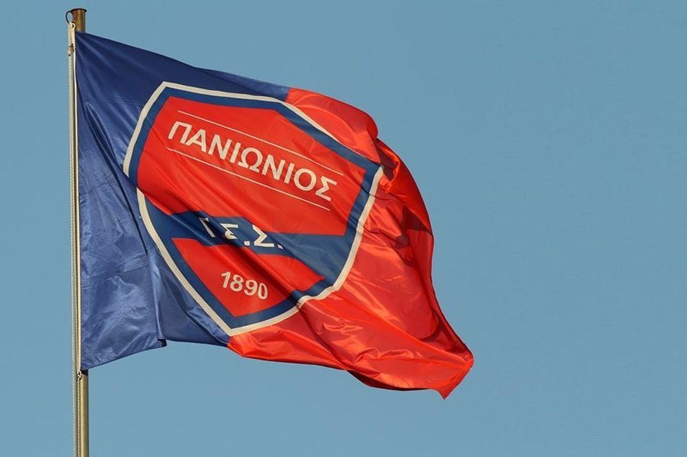 Europa League: Οριστικά εκτός Ευρώπης ο Πανιώνιος
