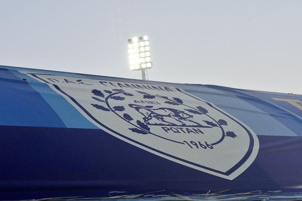 ΠΑΣ Γιάννινα: Αυτός είναι ο αντίπαλος στο Europa League