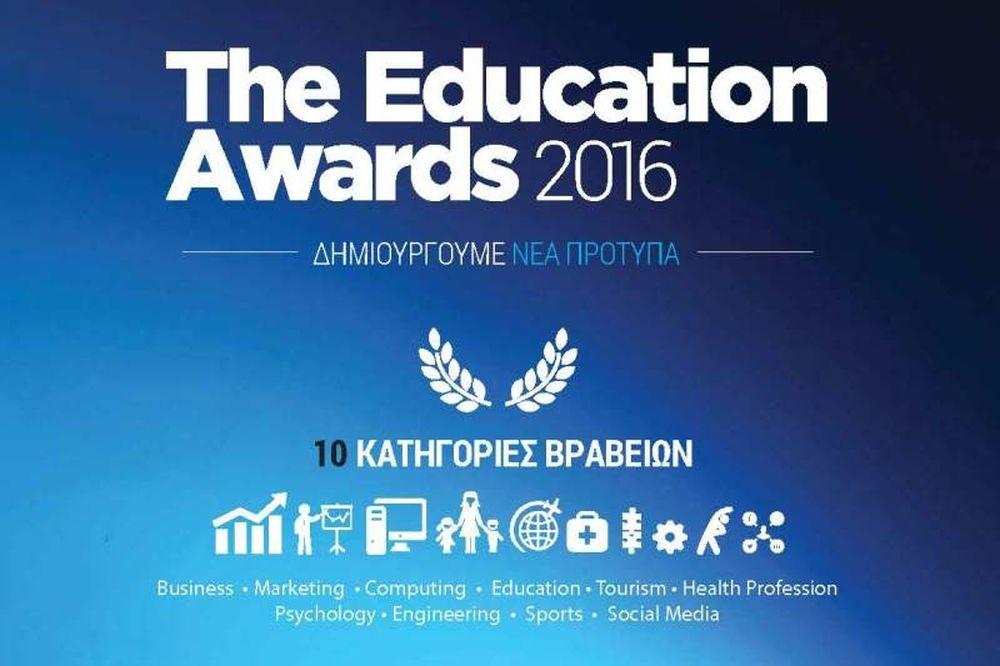 Education Awards 2016