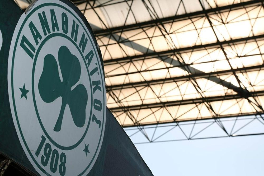 Παναθηναϊκός: «Δεν συμμετέχουμε σε σημαδεμένο διαιτητικά πρωτάθλημα»