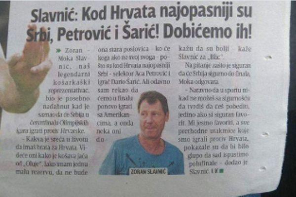 Ρίο 2016 - Πόλεμος δηλώσεων: «Καλύτεροι της Κροατίας οι Πέτροβιτς-Σάριτς γιατί είναι… Σέρβοι»!