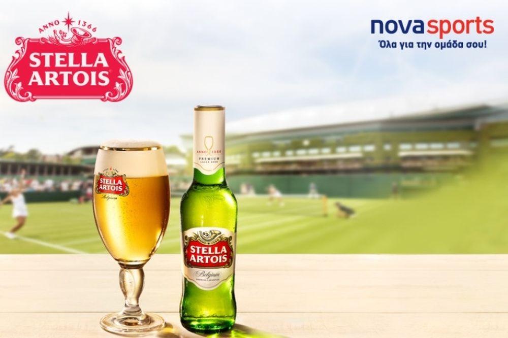 Συνεργασία Novasports και Stella Artois στο Wimbledon!