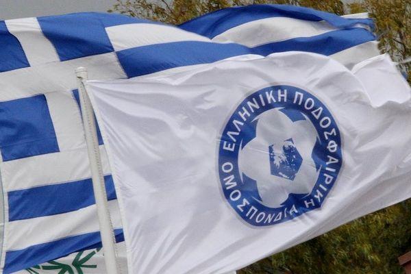 ΕΠΟ: Ζήτησε συγγνώμη για το πανό στην Βοσνία