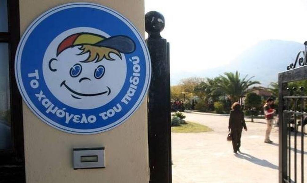 Το «Χαμόγελο του Παιδιού» καλείται να πληρώσει 24.000 ευρώ για τέλη κυκλοφορίας
