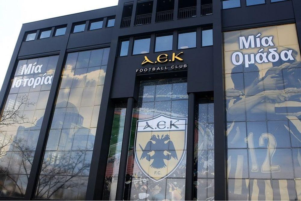 ΑΕΚ: Λυσάνδρου και Καϊμακάμης αντιπρόεδροι στην ΠΑΕ
