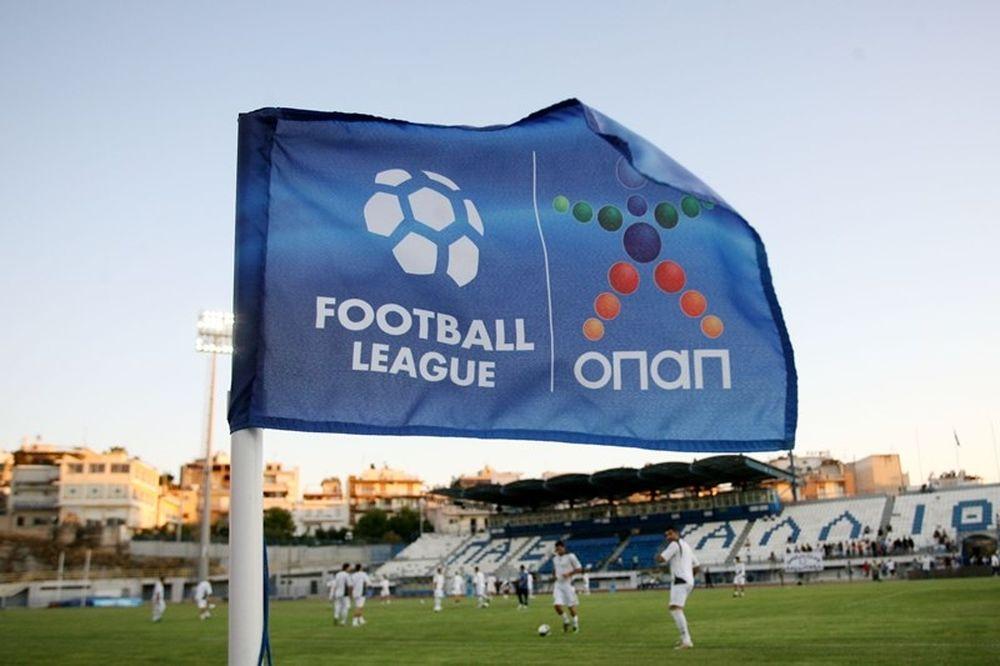 Football League: Τα… βλέμματα στην Σπάρτη