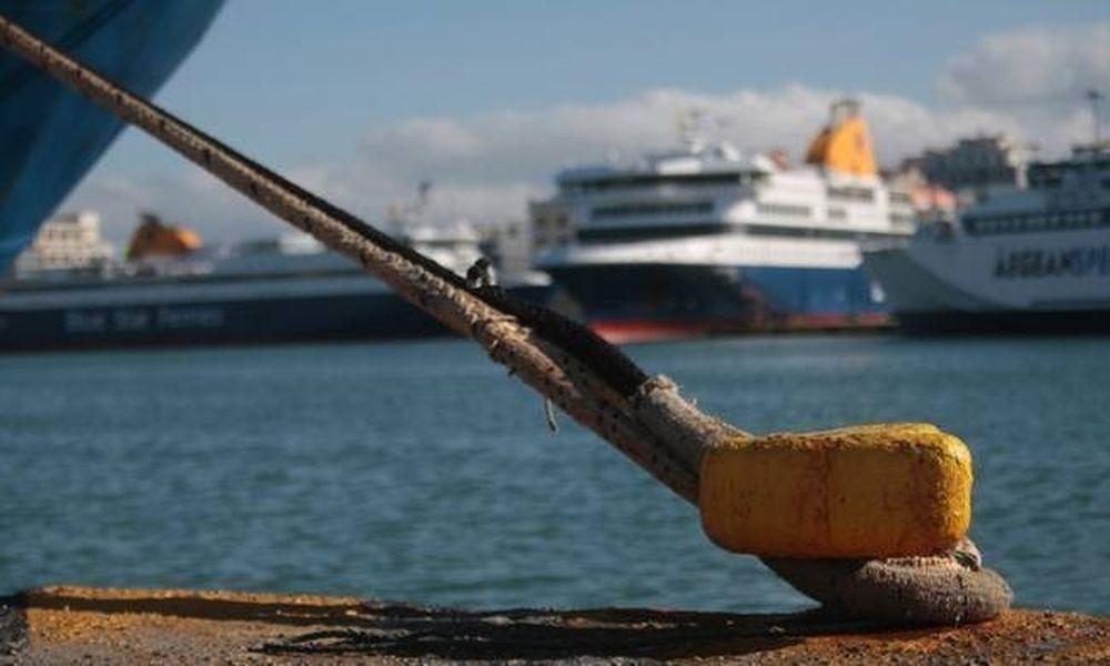 Νέα 48ωρη απεργία από την ΠΝΟ: Χωρίς πλοία μέχρι την Πέμπτη (8/12)