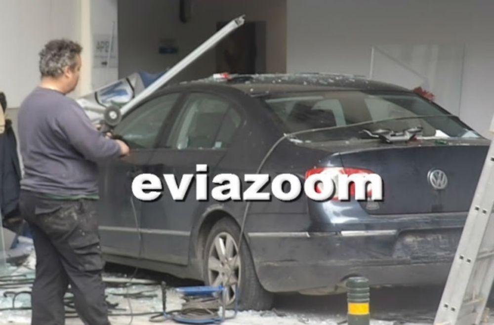 Απίστευτο τροχαίο στη Χαλκίδα με ποδοσφαιριστή που «μπούκαρε» σε πολυκατοικία! (videos)