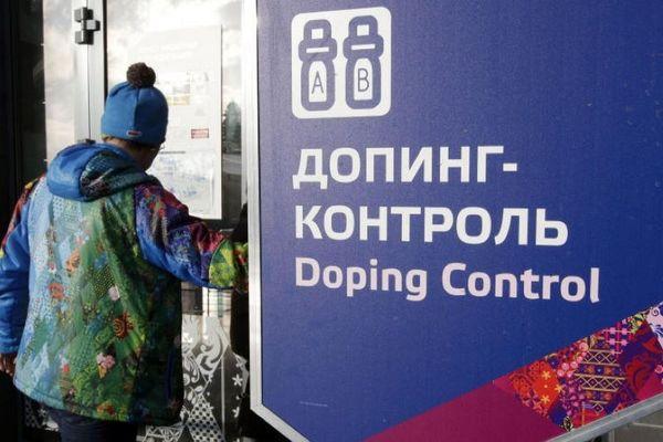Η WADA «καίει» περισσότερους από 1000 Ρώσους αθλητές