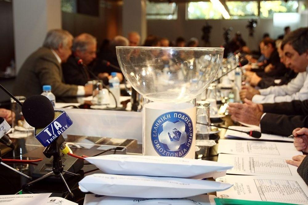 Τριήμερο Κυπέλλου Ελλάδας ξεκινάει αύριο - Δείτε τους διαιτητές