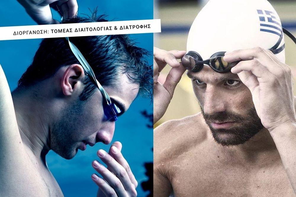 Δύο «χρυσοί» αθλητές της κολύμβησης στο ΙΕΚ ΑΛΦΑ Θεσσαλονίκης