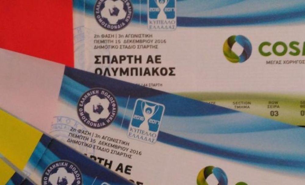 ΑΕ Σπάρτη: «Μάχη» για ένα εισιτήριο με Ολυμπιακό