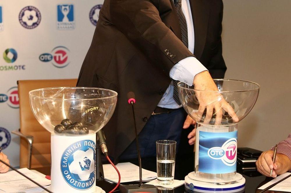 Κύπελλο Ελλάδας: Κληρώνει για τους «16»