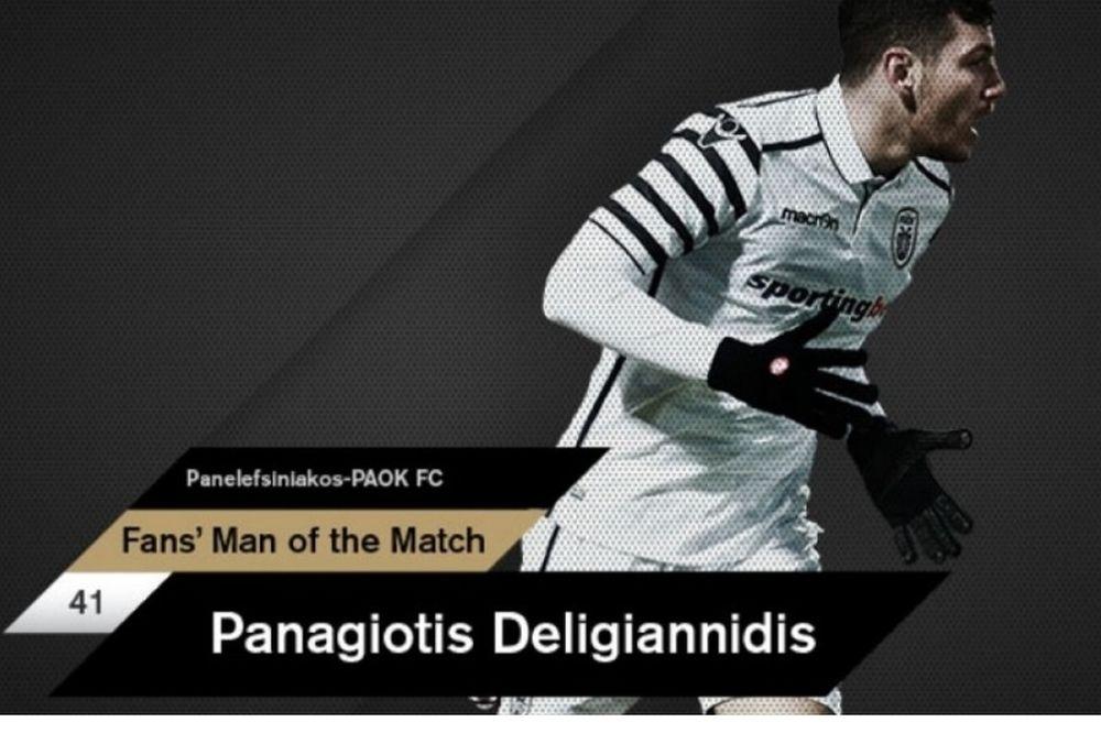 MVP ο Δεληγιαννίδης