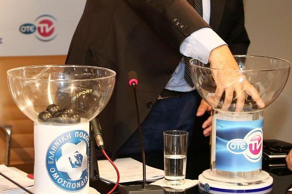 Κύπελλο Ελλάδας: Κληρώνει για «16» και… μυρίζει μεγάλο ντέρμπι!