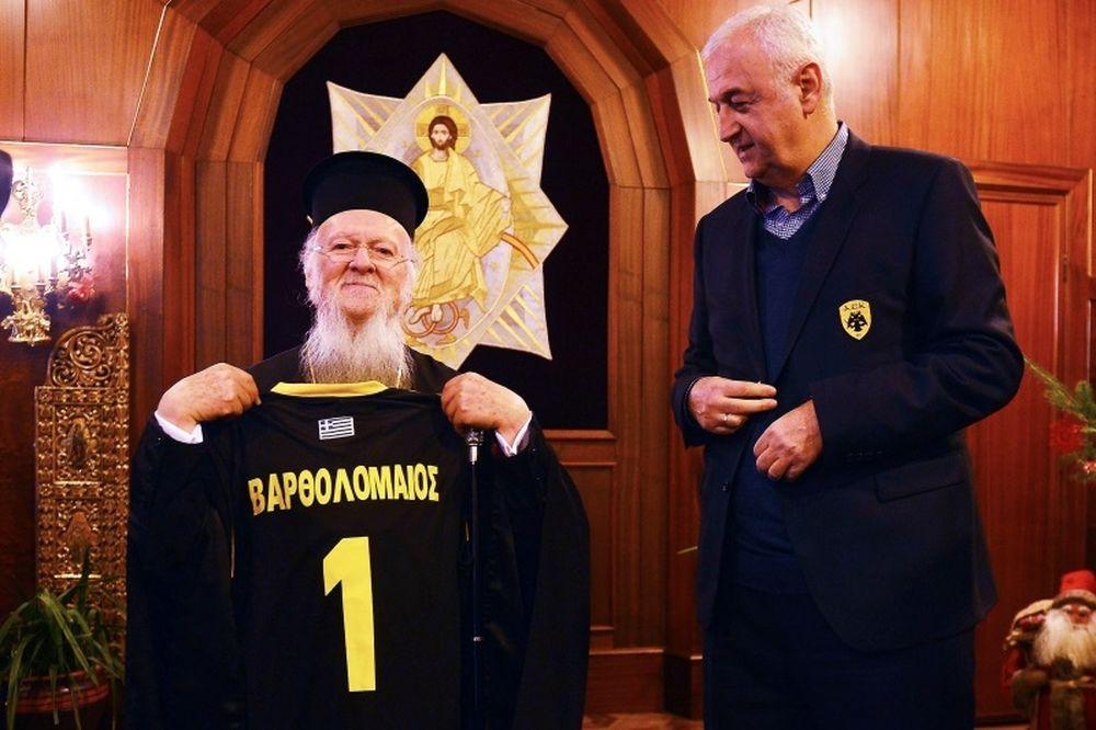 Βαρθολομαίος: «Σαρξ εκ της σαρκός μας η ΑΕΚ»