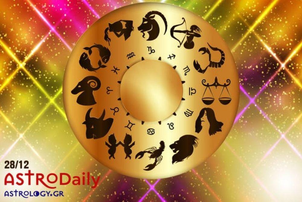Ημερήσιες Προβλέψεις για όλα τα Ζώδια 28/12