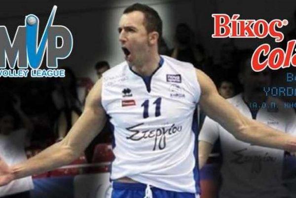 O Μπόγιαν Γιορντάνοφ MVP της 11ης αγωνιστικής
