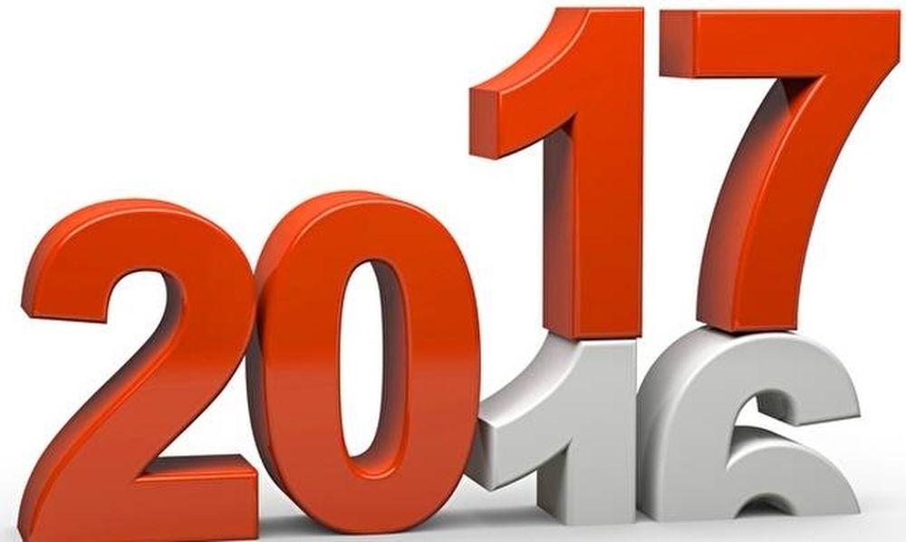 Όλα τα μεγάλα γεγονότα που στιγμάτισαν τη χρονιά που φεύγει