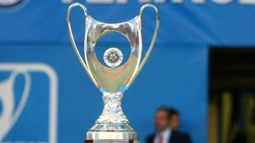 Κύπελλο Ελλάδας: Οι διαιτητές της 3ης φάσης