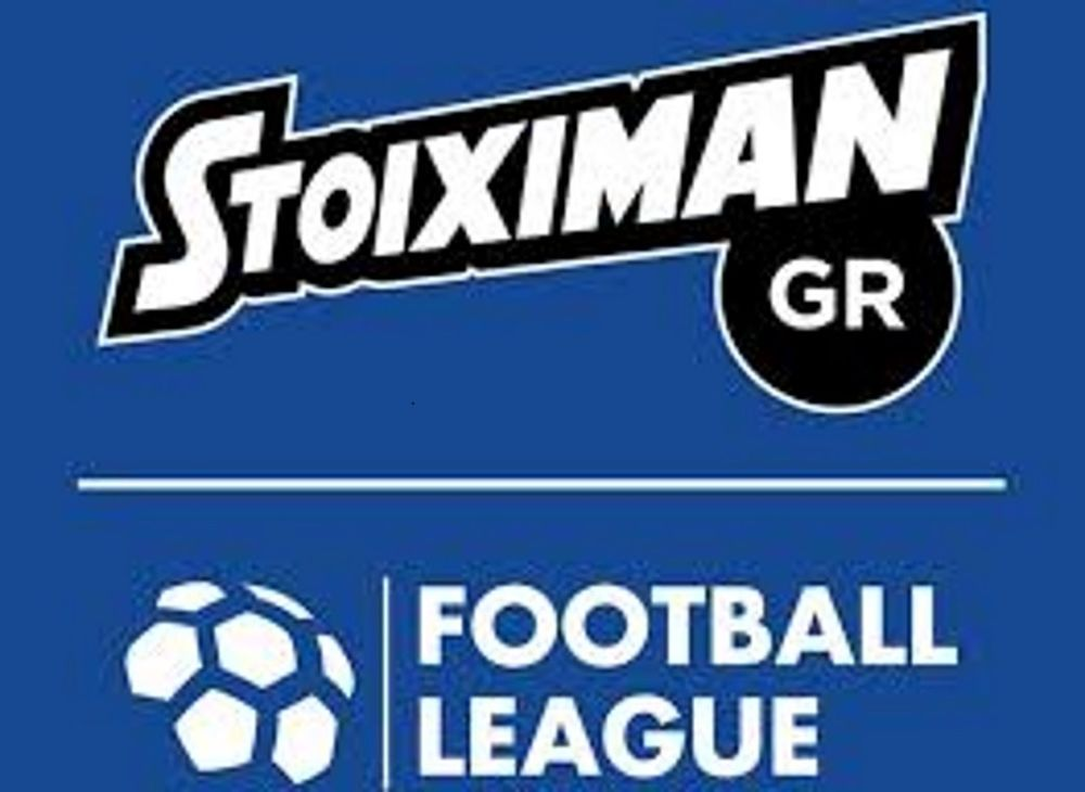 Football League: Το πρόγραμμα της 10ης αγωνιστικής