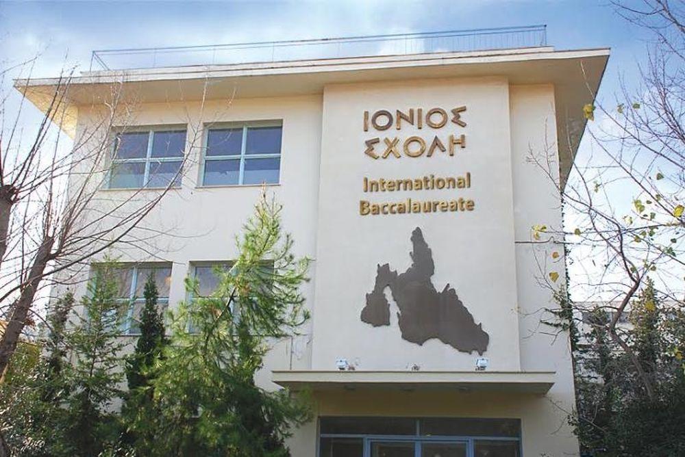 Η Ιόνιος Σχολή επιβραβεύει τους καλύτερους προκηρύσσοντας υποτροφίες σε όλες τις βαθμίδες