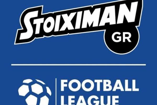 Stoiximan.gr Football League: Μεγάλο ντέρμπι στη Ριζούπολη!