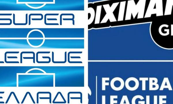 Όταν η Football League από κομπάρσος γίνεται… πρωταγωνίστρια!