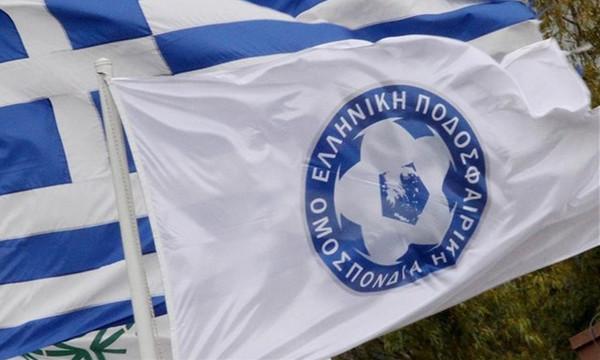 Γ' Εθνική: Τα τελικά αποτελέσματα