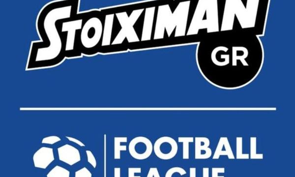 Football League: Γκολ και φάσεις της 14ης αγωνιστικής