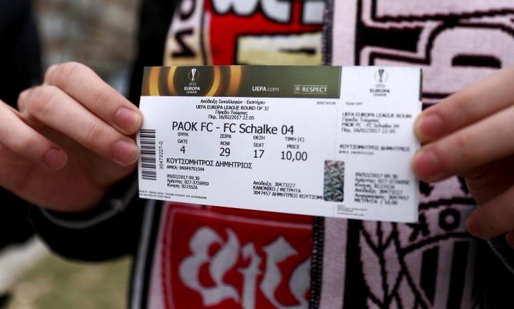Sold out το ΠΑΟΚ - Σάλκε!