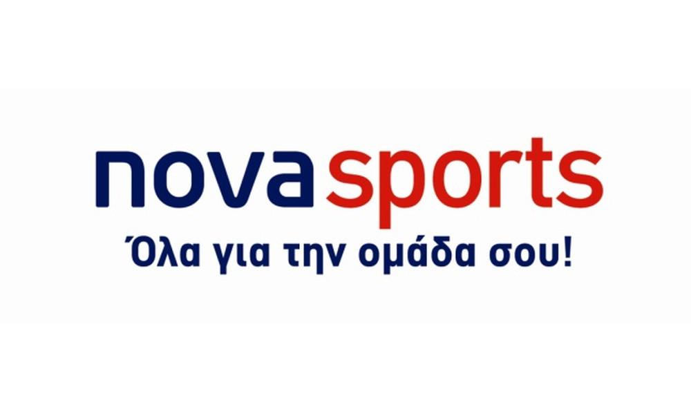 Το μπάσκετ παίζει στα κανάλια Novasports!
