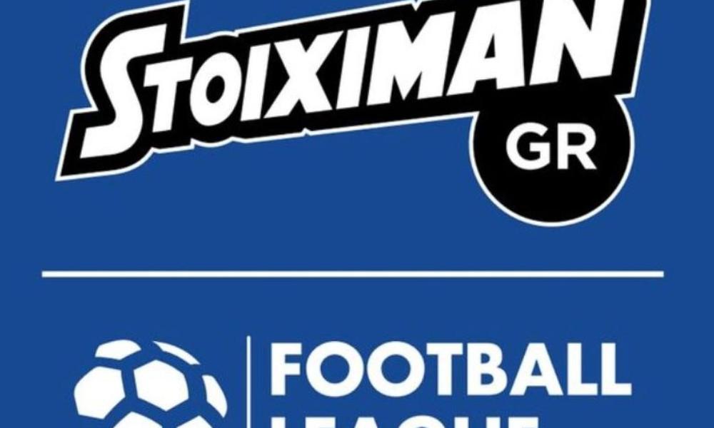 Ανατροπή στις εκλογές της Football League