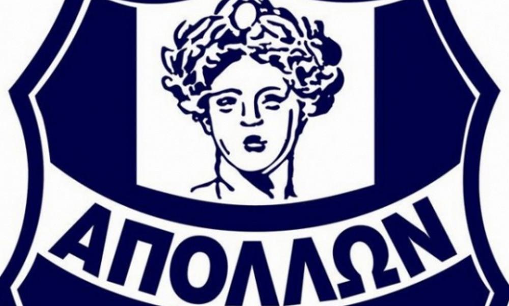 Απόλλων Σμύρνης: Πρόσκληση σε Γενική Συνέλευση