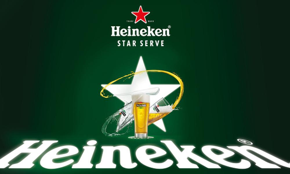 Ο διεθνής διαγωνισμός STAR SERVE της HEINEKEN, φέτος για πρώτη φορά στην Ελλάδα