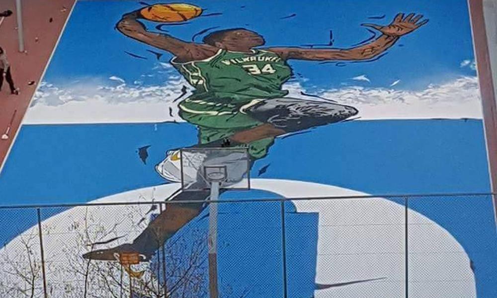 All Star Game: Επική... ζωγραφιά για Αντετοκούνμπο στα Σεπόλια