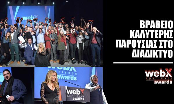Mediterranean College: Bραβείο καλύτερης παρουσίας στο διαδίκτυο!