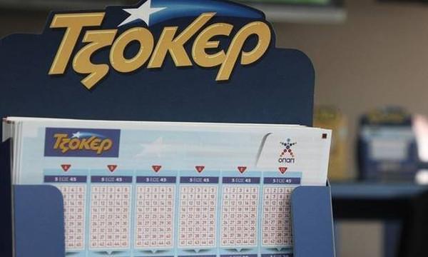 Τζόκερ: Αυτοί είναι οι αριθμοί που κερδίζουν τα 700.000 ευρώ!