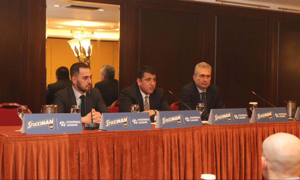 Η Stoiximan Μεγάλος Χορηγός της Stoiximan.gr Football League