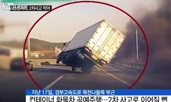 Απίστευτος οδηγός: Δες πώς έσωσε το ατύχημα