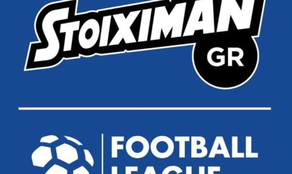 Football League: Πρόγραμμα «φωτιά» σε κορυφή και ουρά