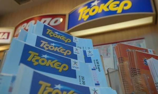 Τζόκερ: Αυτοί είναι οι τυχεροί αριθμοί που κερδίζουν τα 600.000 ευρώ!