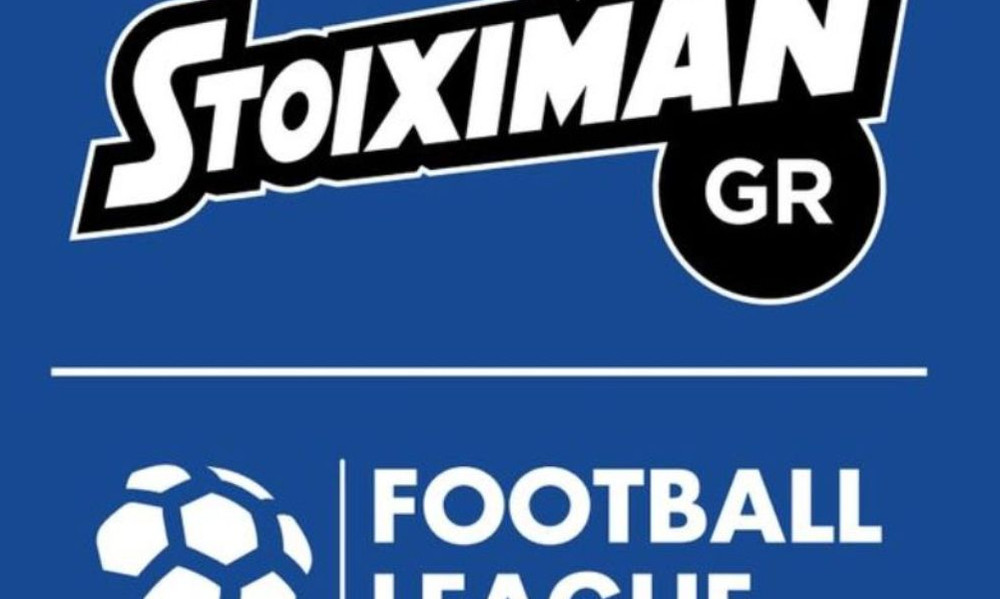 Football League: Οι διαιτητές της 19ης αγωνιστικής