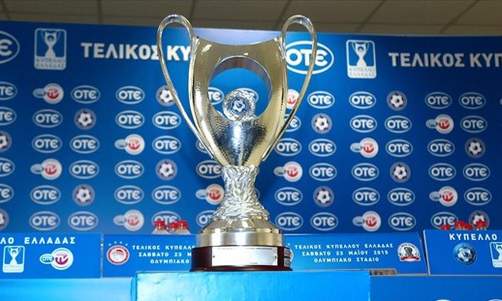 Στις 17 Μαρτίου η κλήρωση των ημιτελικών για το Κύπελλο